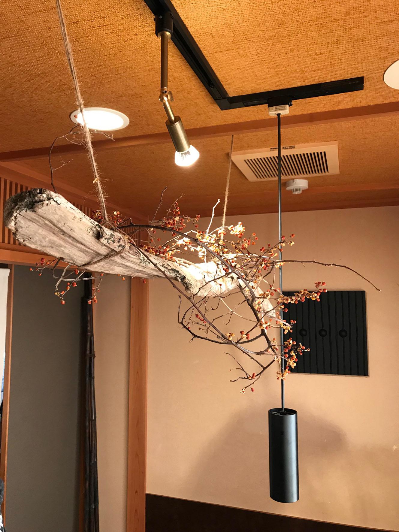 島田市 和食工房一鮮 真鍮スポットライト