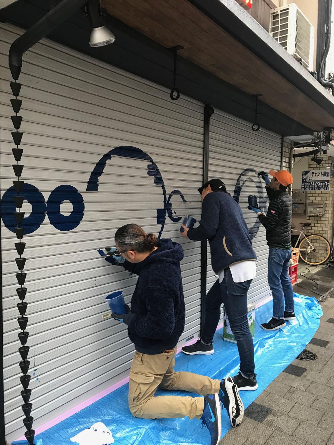 店舗デザイン 静岡市 呑肴かず