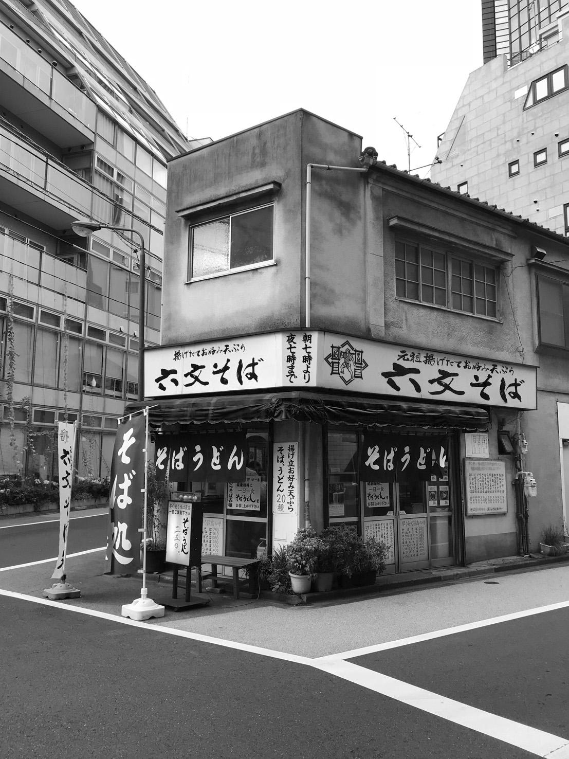 店舗デザイン shopdesgin インテリアデザイン 東京 横浜